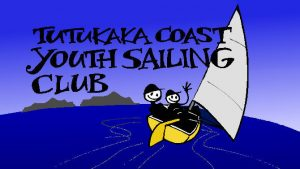 The Tutukaka Coast Youth Sailing Club, supported by the Tutukaka Marina Management Trust, is gearing up for a busy season and invite youth from the Coast to learn and engage in the awesome sport of Sailing. If your children are interested or you want to help out, please ring Ria on: 027 389 1747!
